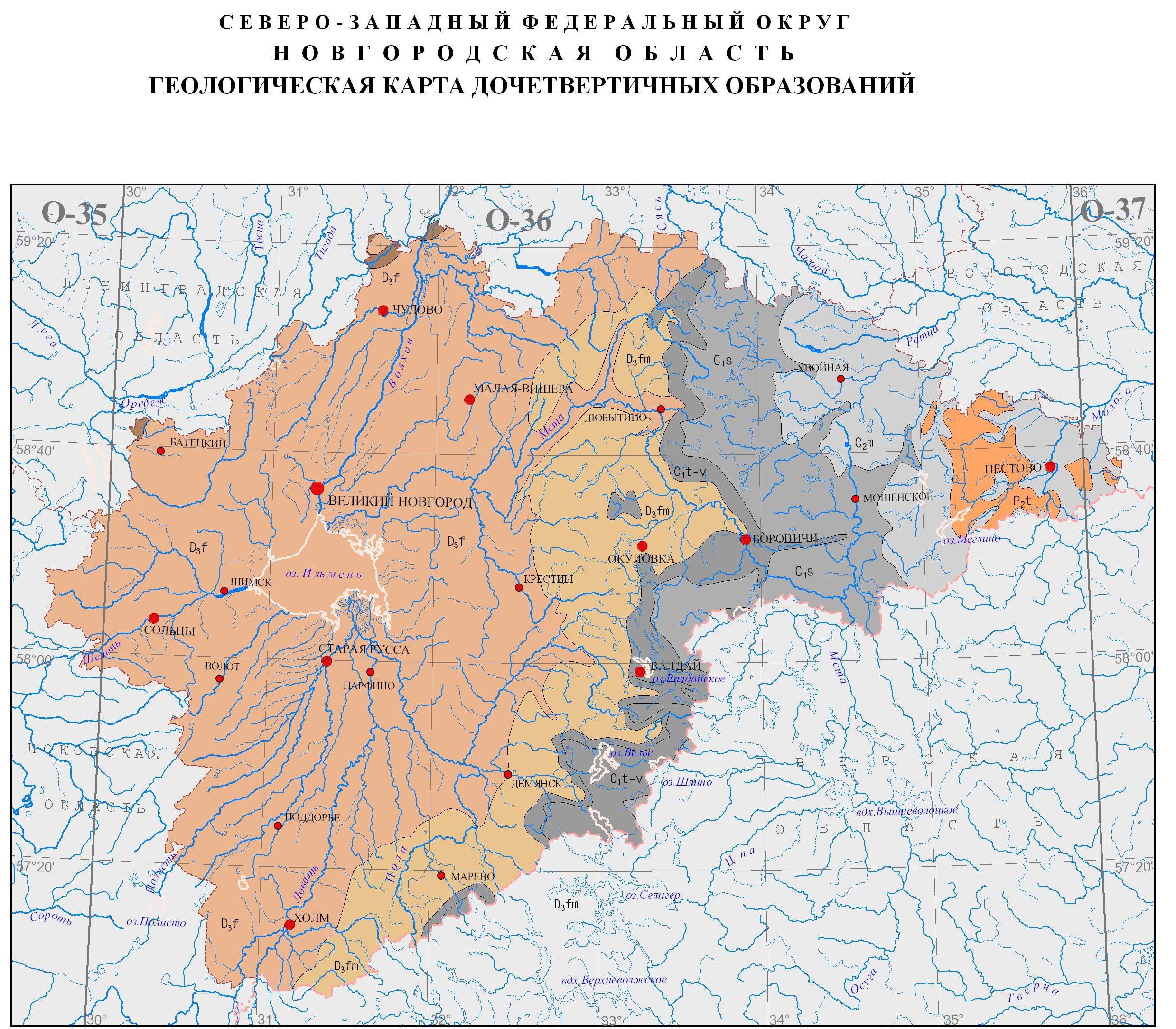 geologicheskaya-karta-novgorod