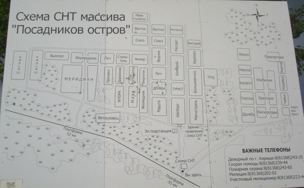 burenie-skvazhin-Posadnikov-ostrov